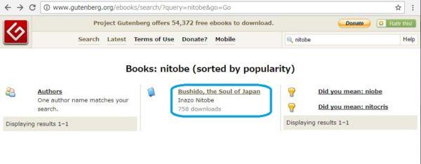 洋書の無料電子図書館Project Gutenbergで読みたい本を検索する方法を説明しているスクリーンショット。画面2(新渡戸稲造「武士道」を検索して検索結果が1件表示された画面)