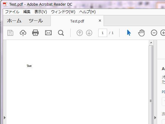 pdfファイルが開いた直後の画面