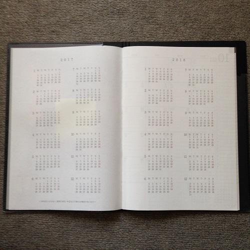 2017年と2018年のマンスリーカレンダー。