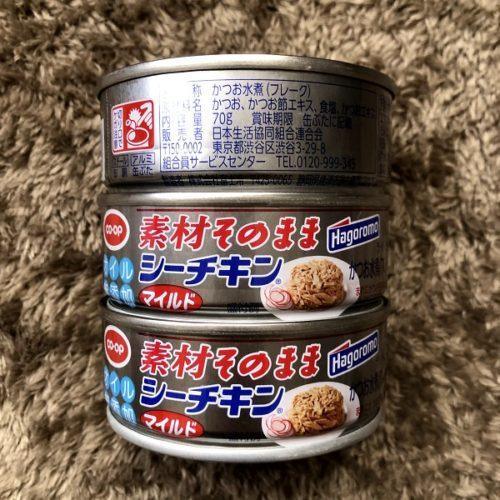 生協で販売されている、ツナ缶を横から撮影した写真。銀色のツナ缶が3つ写っている。