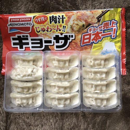 味の素の冷凍餃子を正面から撮影した写真。冷凍餃子12個が整然と並んでいる。